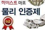 2017년-1월-개강반_과학과포스터_페이지_4[1]