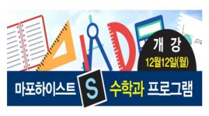 S 포커스